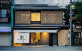 2021年8⽉7⽇、⾶騨⾼⼭にデザイナーズ町家ホテルがオープン