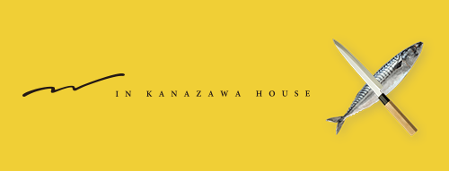 Our Kanazawa Workshops: Experience Japanese Culture