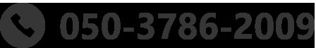 050-3786-2009